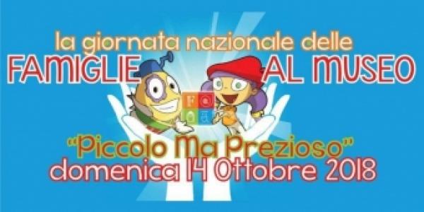 """Domenica 14 ottobre a """"Piccolo ma prezioso: i gioielli romani dalla laguna"""" al Museo Archeologico della Laguna di Marano Lagunare"""